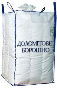 Доломітове борошно (ДСТУ Б В. 2.7 — 121 — 2003)