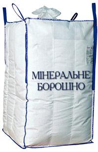 Мінеральний порошок (ДСТУ Б. В. 2.7 — 123 — 2003)