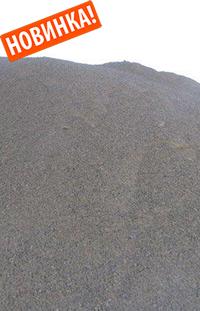 Магнієво-сульфатно-кальцієва добавка ТУУ 14.1-22986119-003:2013